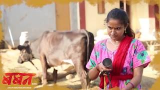 Baban Marathi Movie I Making 2 I Bhaurao Karhade I Bhausaheb Shinde I Gayatri Jadhav