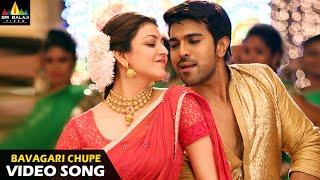 Govindudu Andarivadele Songs | Bavagari Choope Full Video Song | Latest Telugu Superhits