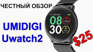 UMIDIGI Uwatch2 Огляд російською – Розумні годинник з тонометром за $25 – Цікаві гаджети