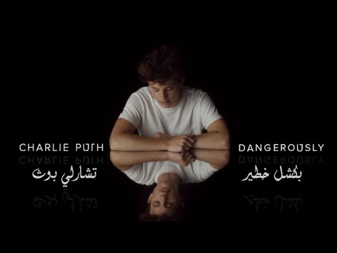 Charlie Puth - Dangerously ( Lyrics ) | (...