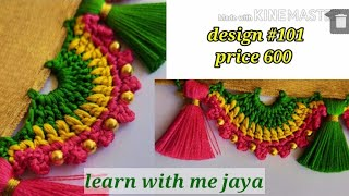 Baixar ಸೀರೆ ಕುಚ್ಚು#101.saree kuchu tutorial with English subtitle .learn with me jaya