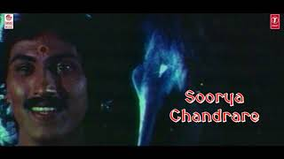 Hrudaya Samudra Kalaki Song With Lyrics Ashwamedha Kumar Bangarappa Srividya Dr Rajkumar