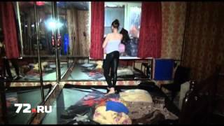 Новости Тюмени: интим в SPA-салоне