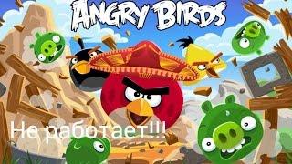 видео Прохождение игры Angry Birds Epic - ПОСЛЕДНЯЯ БИТВА - ФИНАЛ ИГРЫ - КОНЦОВКА