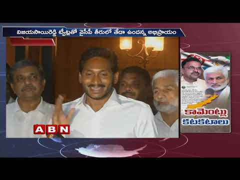 YS Jagan Alleging TDP and Janasena   Expressing confidence over win in 2019 Elections   ABN Telugu