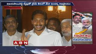 YS Jagan Alleging TDP and Janasena | Expressing confidence over win in 2019 Elections | ABN Telugu