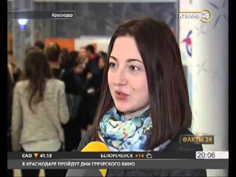 В Краснодаре прошла ярмарка вакансий для студентов