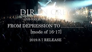 DIR EN GREY - FROM DEPRESSION TO ________ [mode of 16-17] (2019.8.7 RELEASE) Trailer