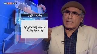 العراق والطائفية مع الباحث العراقي رشيد الخيون في حديث العرب