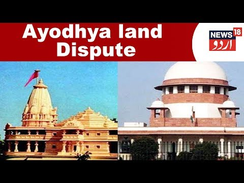 ayodhya-land-dispute:-ayodhya-hearing-deferred-to-january-29-after-top-court-judge-exits-case