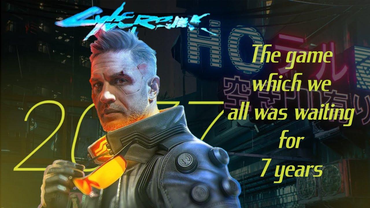 Exclusive Gameplay Of Cyberpunk 2077 (2020) - YouTube