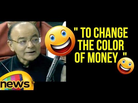 Arun Jaitley Poetry To Change The Color of Money | Black Money | Lok Sabha | Mango News