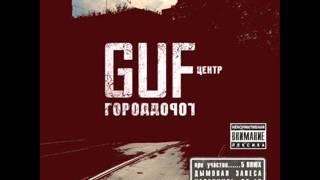Гуф - Трамвайные пути