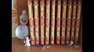 Моя коллекция книг Коты-Воители/Эрин Хантер 🐈