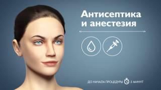 Refinex Ботулотоксин класса А