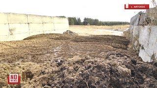 Тонны ядовитых отходов сваливают на окраине села