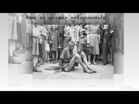 еврейское варшавское  гетто