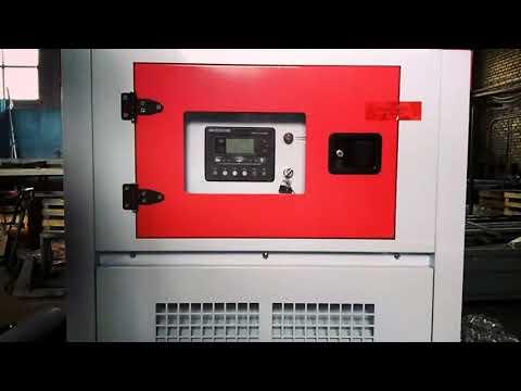 Дизель-генератор 150 кВт в Еврокожухе. Генератор 150 кВт в Еврокапоте