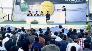Islam Ahmadiyya - Jama'at Financial / Chanda System - Beacon of Truth #8