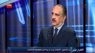 رأي الشريف علي بن الحسين ببعض الشخصيات؟