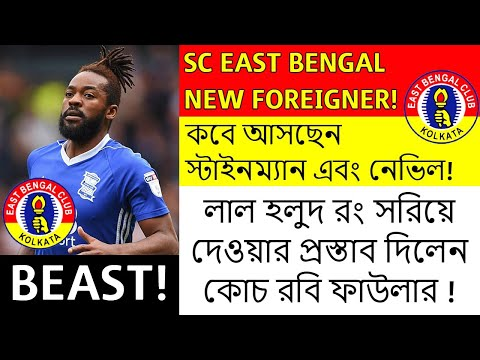Jacques Maghoma to SC East Bengal!????Last Two Foreign Signing!????No Red & Gold In Practice Kit❌ISL News⚽