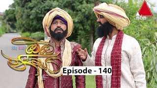 Oba Nisa - Episode 140 |  04th September 2019 Thumbnail