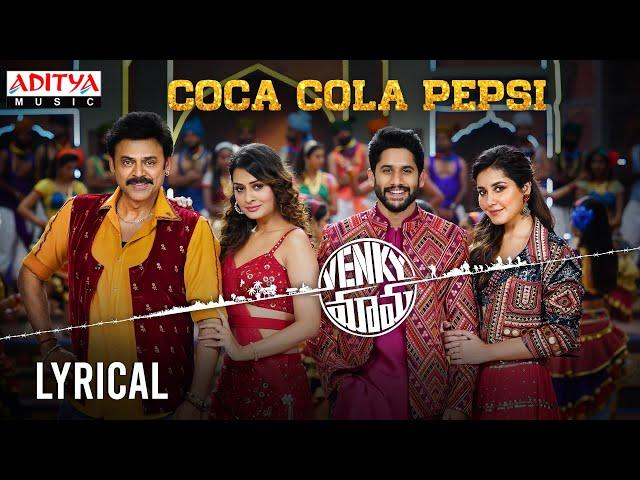 Newz-Coca Cola Pepsi Lyrical | Venky Mama Songs