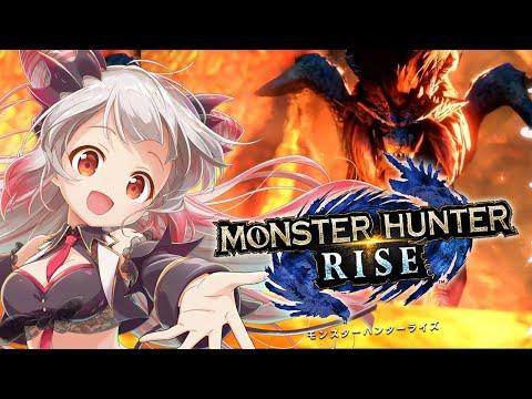 【モンスターハンターライズ】HR20以上!強いモンスターを狩る!脳筋による一狩り行こうぜっ!!!【周防パトラ / ハニスト】