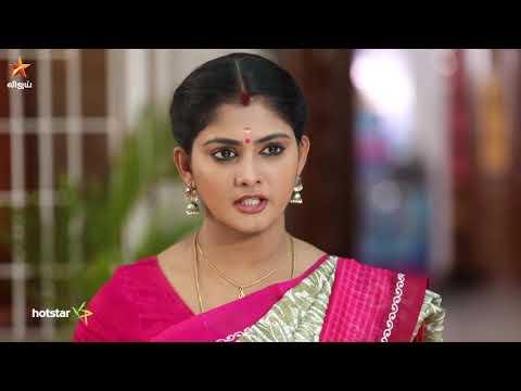 #PonnukkuThangaManasu #VijayTV #VijayTelevision #StarVijayTV #StarVijay #TamilTV  பொண்ணுக்கு தங்க மனசு! திங்கள் முதல் வெள்ளி வரை மதியம் 1:30 மணிக்கு உங்கள் விஜயில்..  Click here https://www.hotstar.com/tv/ponnukku-thanga-manasu/s-1626 to watch the show on hotstar.