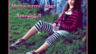 اغنية ديانا حداد شاطر