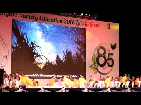 Let's go green  Montfort Variety Education 2016 (EP7)