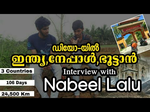 Interview with Nabeel Lalu | The Dio Rider | All India With Dio | Sq Vlog