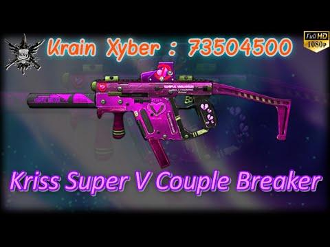 KXy - Point Blank : Kriss Super V Couple Breaker แยกคู่บู๊ทะลวงหัวใจ (New Weapon Update 2015)