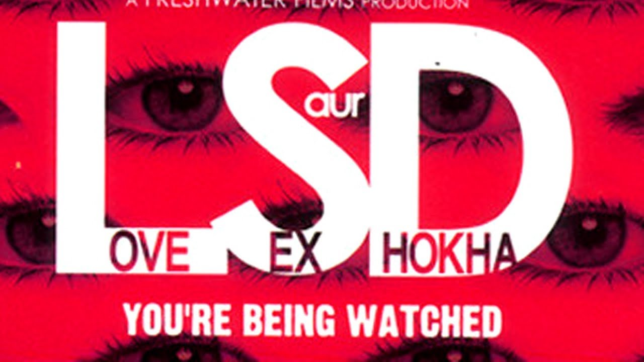 love sex aur dhokha video