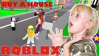 ROBLOX Love Love Paradise. CAN I BUY THIS HOUSE | Suziegameplay