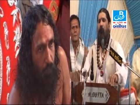 Harsukhgiri Goswami - Shailesh Maharaj - Bhavya Santvani  - Junagadh