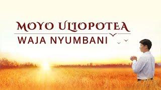 """Swahili Christian Testimony Video """"Moyo Uliopotea Waja Nyumbani"""" Wokovu wa Ajabu wa Mungu"""