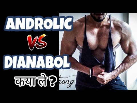 Androlic Or Dianabol  Which Is Better ?