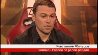 Попутчик - Ралли-рейды