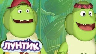 Лунтик | Весёлый сборник мультфильмов для детей