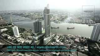 Недвижимость в Таиланде. Жилой комплекс премиум класса с яхт-клубом в Бангкоке.(, 2014-06-22T12:35:26.000Z)