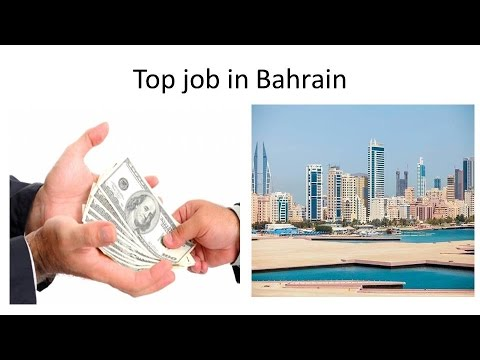 Top 10 high paying job in Bahrain