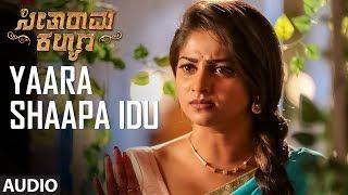 yaara-shaapa-idu-full-song-seetharama-kalyana-nikhil-kumar-rachita-ram
