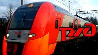 РЖД: Скоростной Поезд «ЭС1» - 007 «ЛАСТОЧКА». #121.(Российские Железные Дороги: Скоростной Поезд «ЭС1» - 007 «ЛАСТОЧКА», на станции