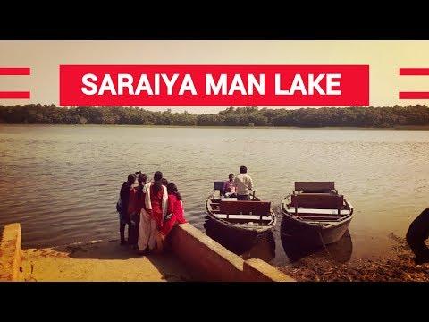 Saraiya Man Lake In West Champaran | Udaypur Wildlife Sanctuary