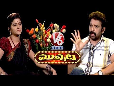 Muchata | Savitri Chit Chat With Hippi Playboy JD Chakravarthy | V6 News