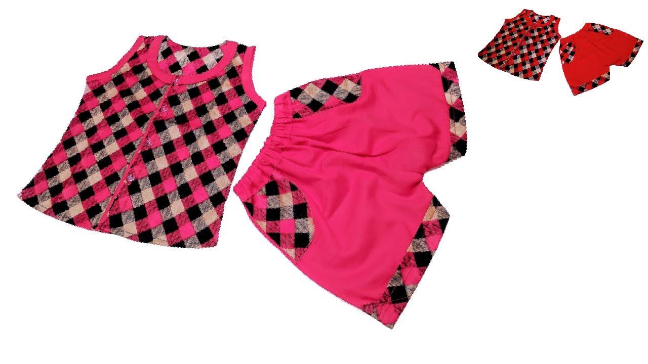 😍কম খরচে ও অনেক সহজ নিয়মে প্যান্ট ও ফতুয়া কাটিং ও সেলাই শিখে নিন।A to Z boy baby dress.Pant. shirt