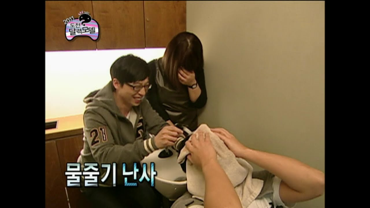 haha and jae suk relationship problems