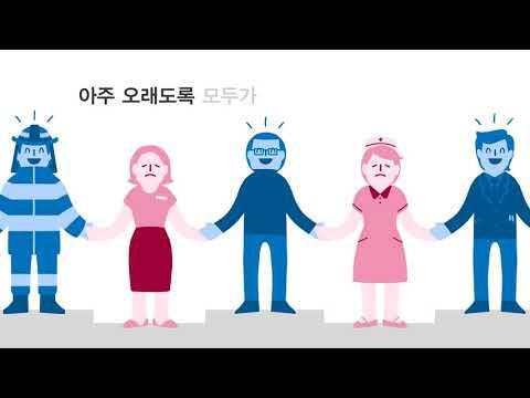 [2017양성평등콘텐츠전국공모전] 두루상상 성평등 교육 영상