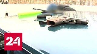 Башкирские полицейские заманили торговцев оружием в ловушку - Россия 24